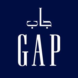 Gap UAE Online Shopping