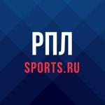 РПЛ: Футбол России - Sports.ru на пк