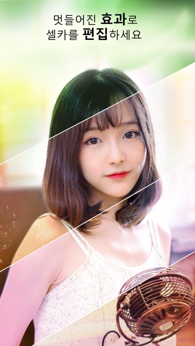 YouCam Perfect - 사진 편집, 뷰티 카메라 for Windows