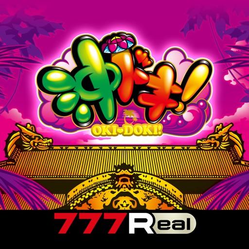 [777Real]沖ドキ!-無料パチスロアプリ, パチスロ, サミー-512x512bb
