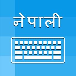 Nepali Keyboard-Type in Nepali