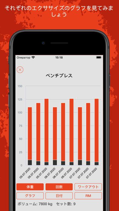 Fitness Point Pro: ジム&ホーム ScreenShot6