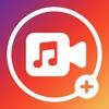 ビデオ編集 - 動画作成 音楽 - iPhoneアプリ