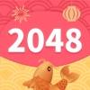2048星座生肖游戏