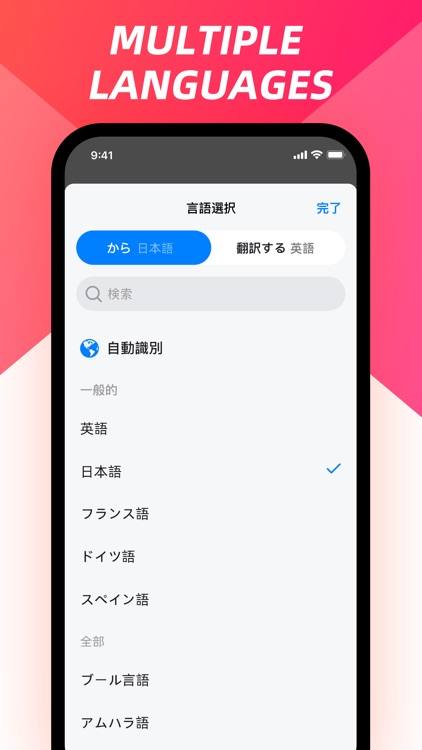 Easy Translator - AI Translate screenshot-3