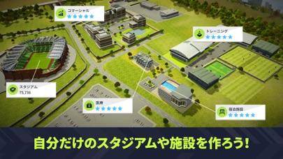 Dream League Soccer 2021のおすすめ画像5