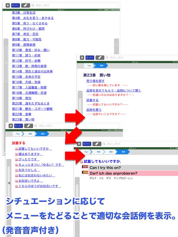https://is1-ssl.mzstatic.com/image/thumb/Purple114/v4/12/7f/ac/127fac40-a8bb-3faa-2fae-c54ee540d598/pr_source.png/576x768bb.png