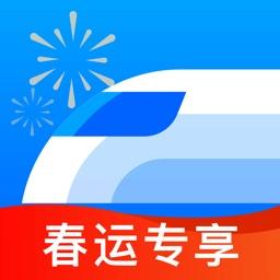 掌上高铁-中国铁路官方服务