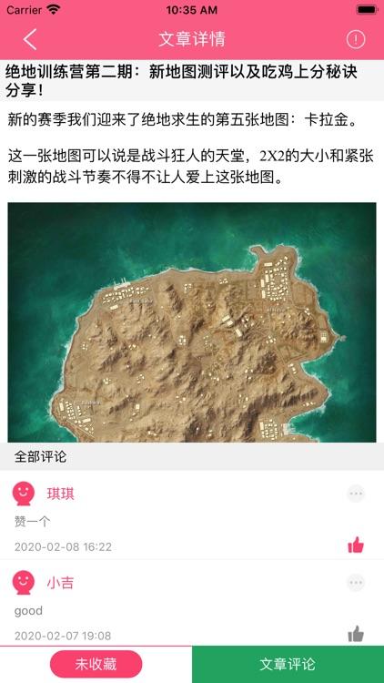 灿明电竞-专业的电竞平台 screenshot-5