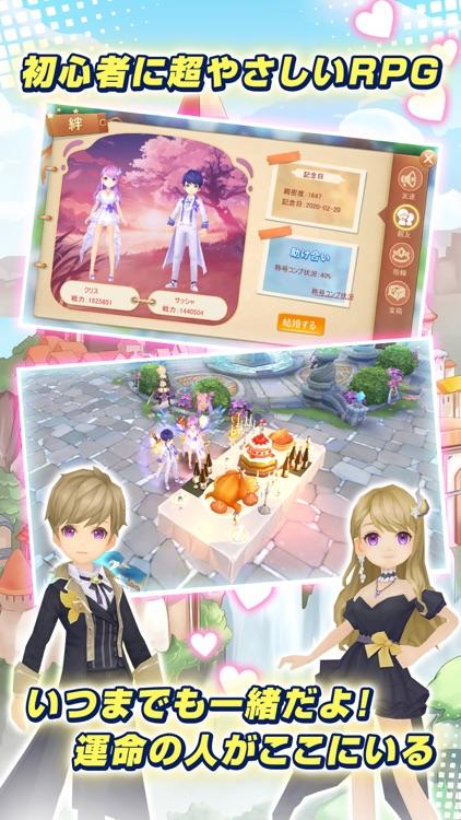 ユートピア・ゲート~双子の女神と未来へのつばさ~ screenshot-5