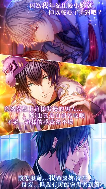 夢王國與沉睡中的100 位王子殿下 screenshot-3