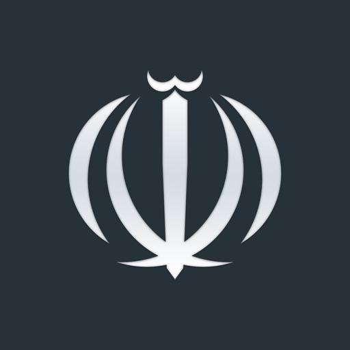 Iran News Reader