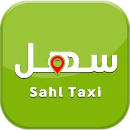 SAHL TAXI