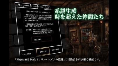 Abyss and Dark #0 screenshot1