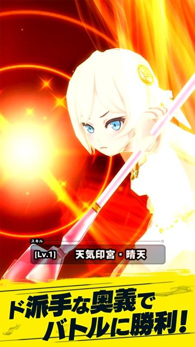 神式一閃 カムライトライブ【最強ロールプレイングゲーム】スクリーンショット3
