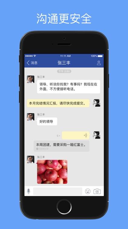 移动中天 screenshot-5