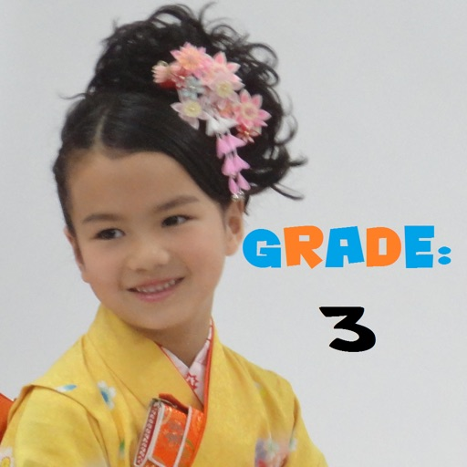 Benkyou Math: Grade 3