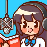 天天配音-英语口语学习app