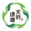 天府绿道 - 成都锦城公园官方游玩攻略