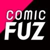 COMIC FUZ - 人気漫画が毎日読める