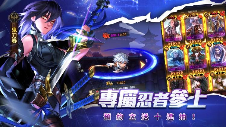 忍者契約 screenshot-4
