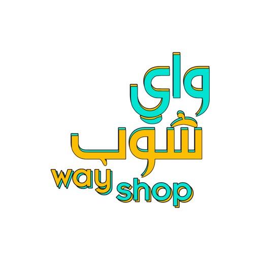 واي شوب | way Shop