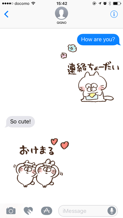 usyagi to nyas screenshot one