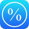 百分比計算器 - %,折扣,銷售
