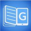 Globe eLibrary App