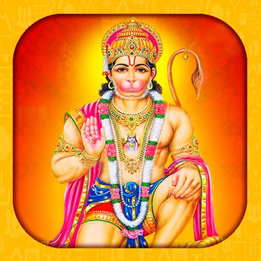 Hanuman Chalisa (HD audio)