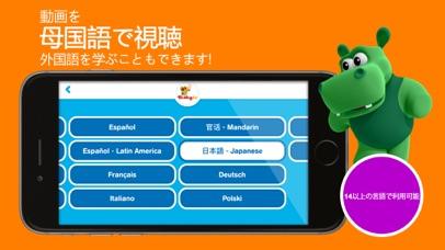 Baby TV Legacy appのおすすめ画像4