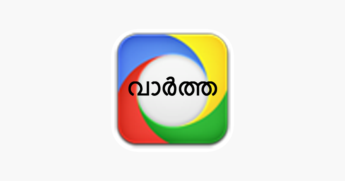 Malayalam News Live on the App Store