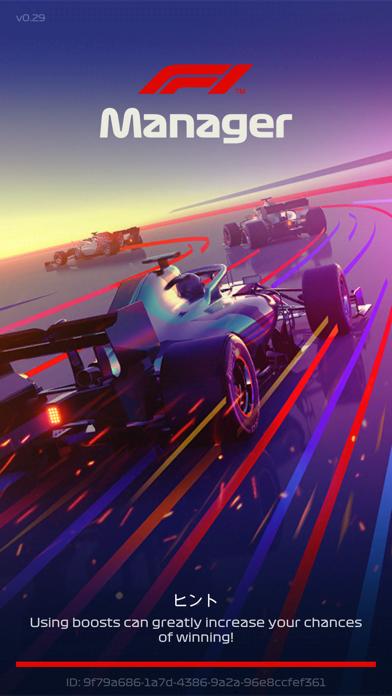 F1 Managerのおすすめ画像8