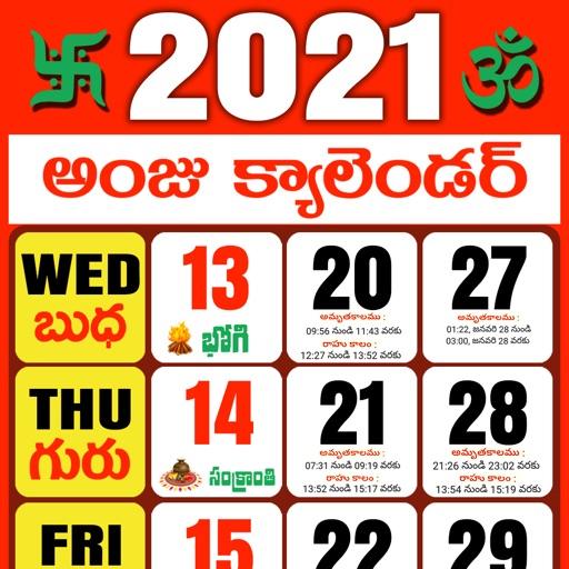Telugu Calendar 2021