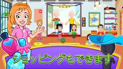 Screenshot for My Town : Beauty Spa Saloon in Japan App Store