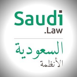 Saudi.law