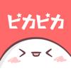 ピカピカ-イケボ配信アプリ