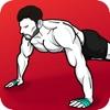 自宅トレーニング - 器具は必要なし - iPhoneアプリ