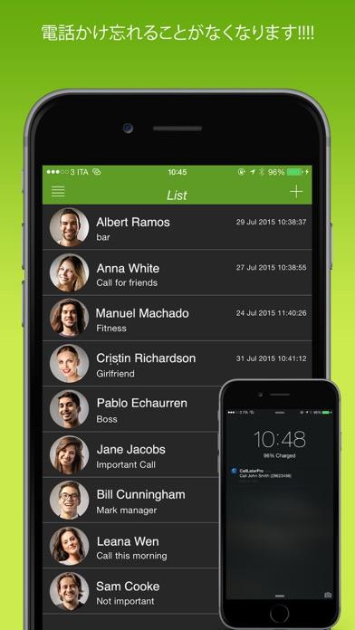 Call Later Pro - リマイン... screenshot1