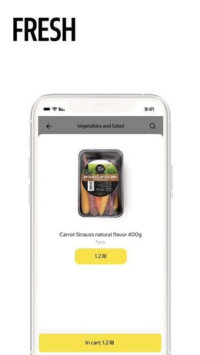 Deli by Yango—order groceries Screenshot