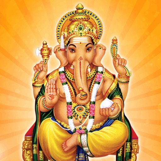 Ganesha Pooja and Mantra