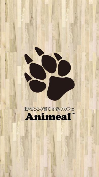 点击获取動物たちが暮らす森のカフェ Animeal(アニミル)