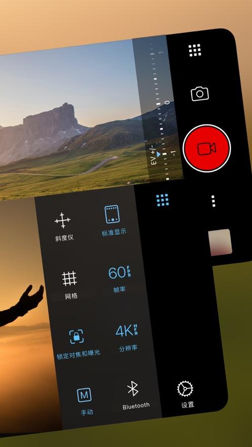 ProCamera. 用于照片和视频拍摄的专业相机 App 截图