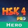Learn Mandarin - HSK4 Hero Pro
