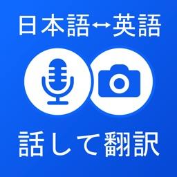 Japanese - English Translation