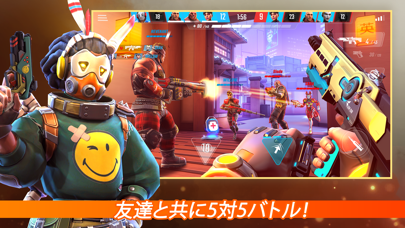 Shadowgun War Games Mobile FPS - 窓用