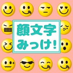 鮫しゃん ぴえん By Wataru Oohashi