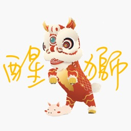 China Lion Dance Stickers