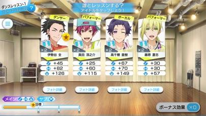 【新作】Readyyy! screenshot1