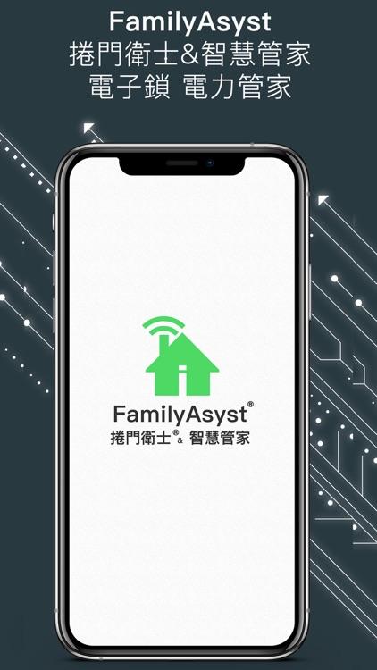 FamilyAsyst